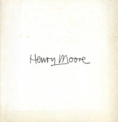 ヘンリー・ムーア版画連続展/Henry Moore