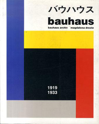 Bauhaus バウハウス/マグダレーナ・ドロステ