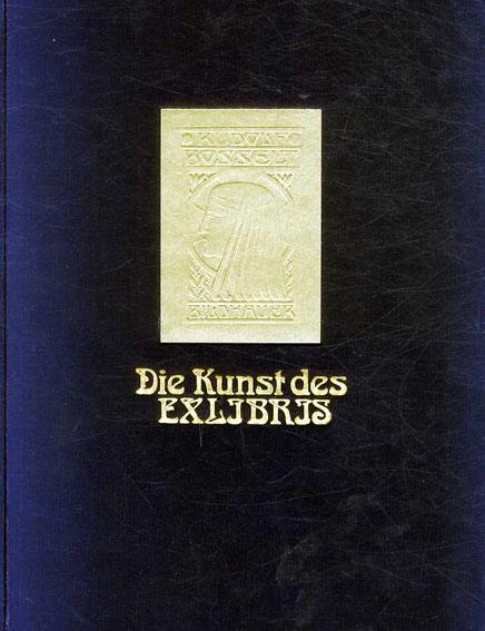 Die Kunst des Exlibris/Angela Hopf
