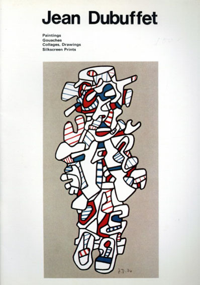 ジャン・デュビュッフェ展 Jean Dubuffet: Painting, Gouaches, Collages, Drawings, Silkscreen Preints/