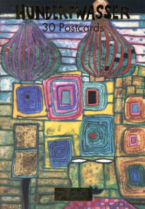 フンデルトワッサー Hundertwasser: 30 Postcards: Lost and Stolen Pictures (Postcardbooks)/
