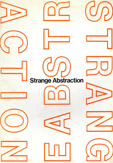 Strange Abstraction 現代アメリカの先鋭たち/ロバート・ゴーバー クリストファー・ウール ジェフリー・ダイチ他