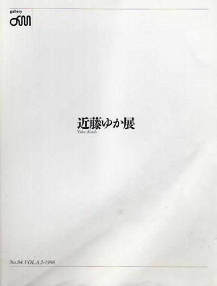 近藤ゆか展/Yuka Kondo
