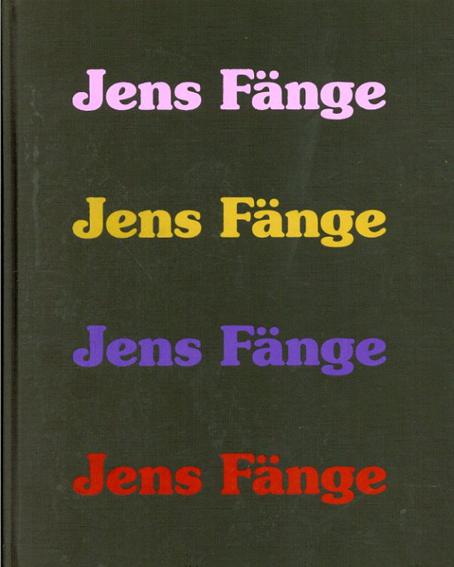 Jens Fange/