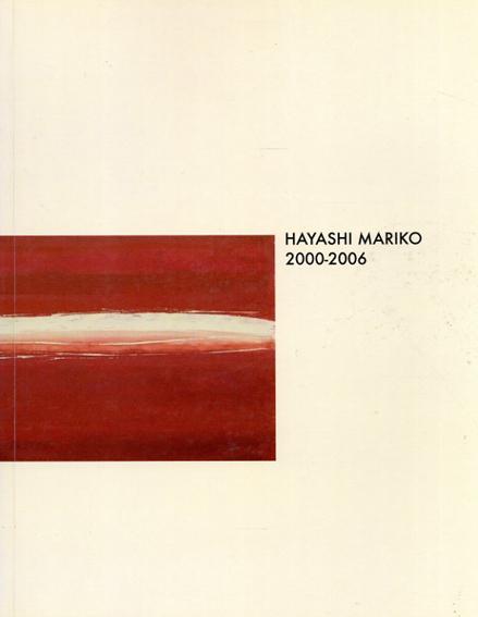 Hayashi Mariko Fusion 2000-2006/