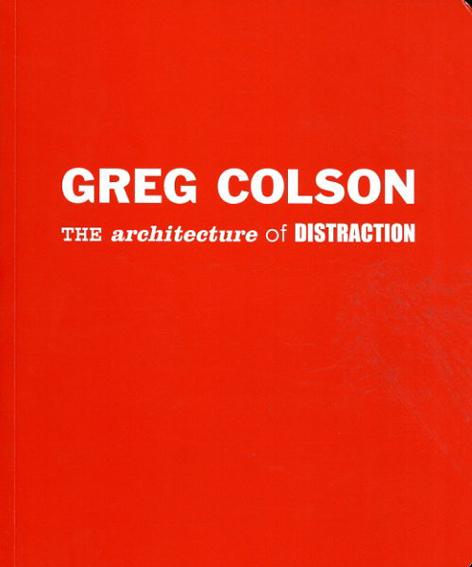 グレッグ・コルソン Greg Colson: The Architecture of Distraction/Genevieve Devitt