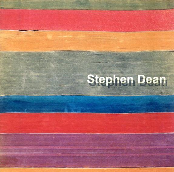 スティーブン・ディーン Stephen Dean/Olivier Kaeppelin