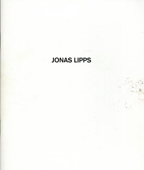 リップス・ジョナス Jonas Lipps/