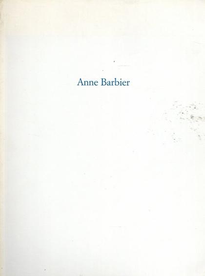 アン・バーバー Anne Barbier/