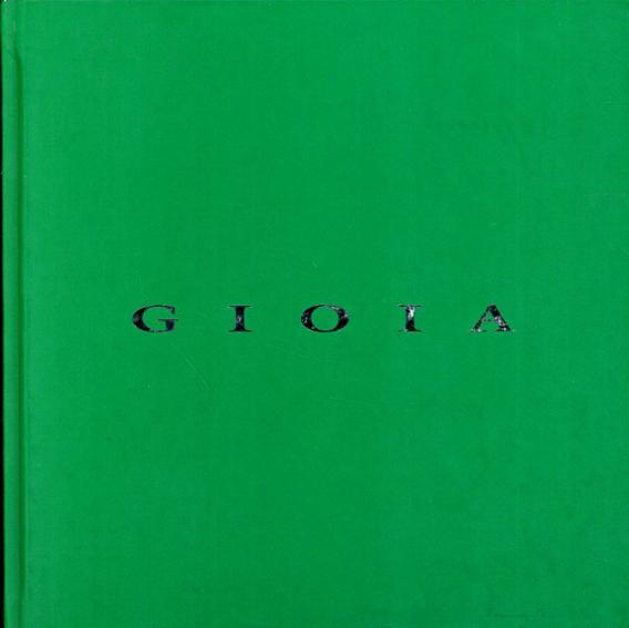 ピエルパオロ・カンパニーニ Pierpaolo Campanini: Gioia/Guido Molinari