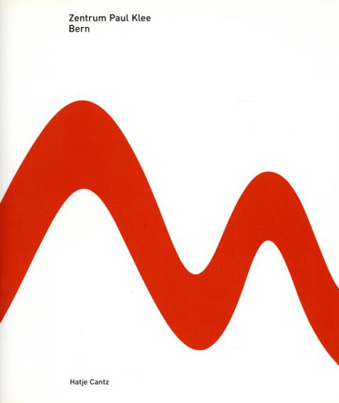 パウル・クレー Zentrum Paul Klee Bern/Paul Klee/ Ursina Barandun/ Michael Baumgartner編