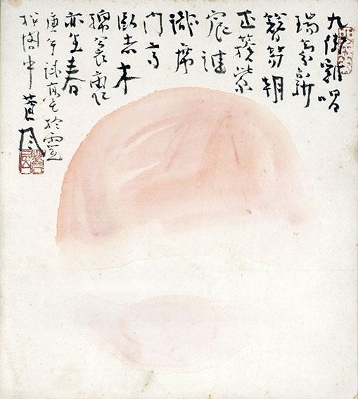 勅使河原蒼風色紙2/Sofu Teshigahara