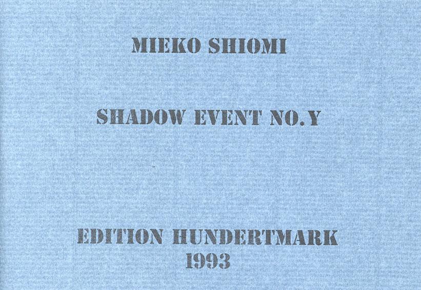 塩見允枝子「Shadow Event No.Y」/Mieko Shiomi