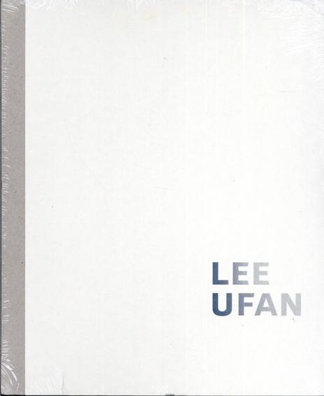 李禹煥 Lee Ufan/