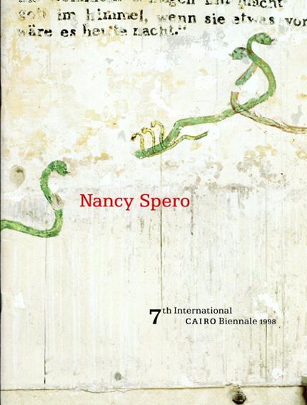 ナンシー・スペロ Nancy Spero: 7th International Cairo Biennale 1998/Marilu Knode