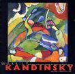 カンディンスキー Wassily Kandinsky 1866-1944/Grange Booksのサムネール