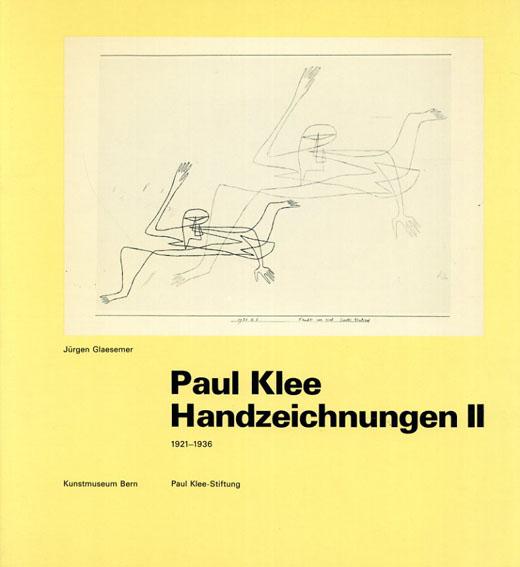 パウル・クレー Paul Klee: Handzeichnungen2/Jurgen Glaesemer