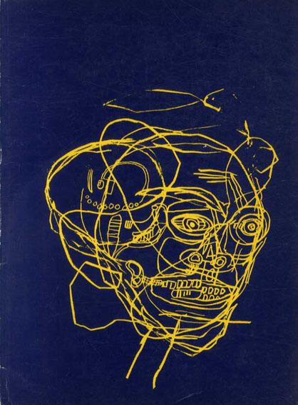 ジャン・ミシェル・バスキア Jean Michel Basquiat Paintings 1981-1984/