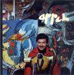 カレル・アペル Karel Appel: Painter/Hugo Clausのサムネール