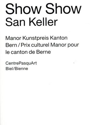 サン・ケリー Show Show/San Keller
