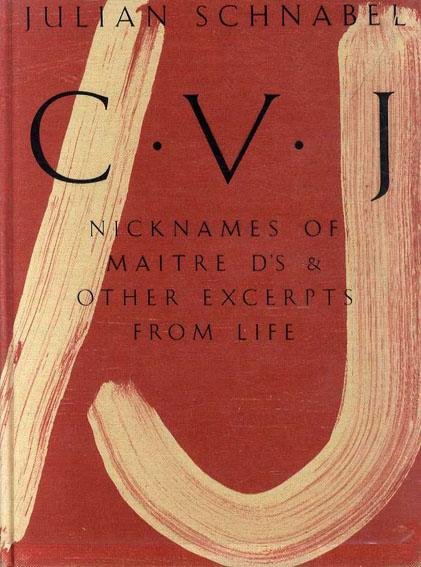 ジュリアン・シュナーベル Julian Schnabel C・V・J Nickneames of Maitre D's & Other Excerpts From Life/Julian Schnabel