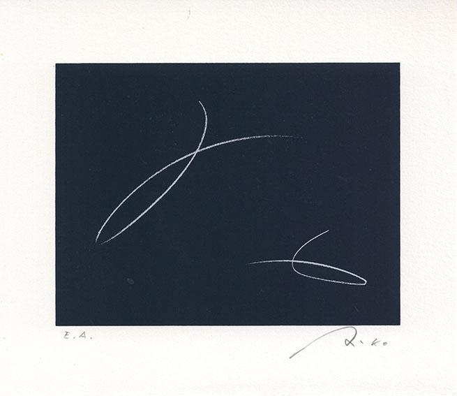 宮脇愛子版画「Utsuroi 1991」/Aiko Miyawaki