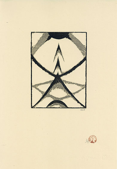 恩地孝四郎版画「抒情 真実ひとり輝きめぐる」/Koshiro Onchi