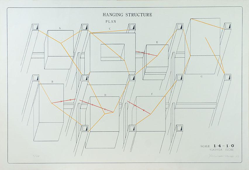 磯辺行久版画「Hanging Structure Plan」/Yukihisa Isobe