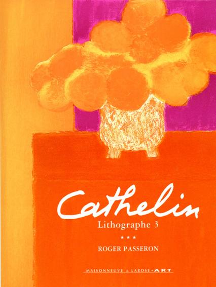 バーナード・カトラン Cathelin Lithographe3 1990-1998/Roger Passeron