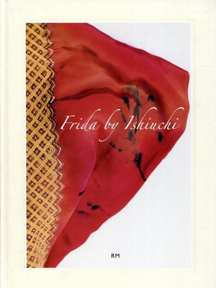 石内都写真集 Miyako Ishiuchi: Frida by Ishiuchi/フリーダ・カーロ Hilda Trujillo/Circe Henestrosa/Gannit Ankori