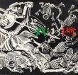 メキシコの美術 革命と情熱/のサムネール