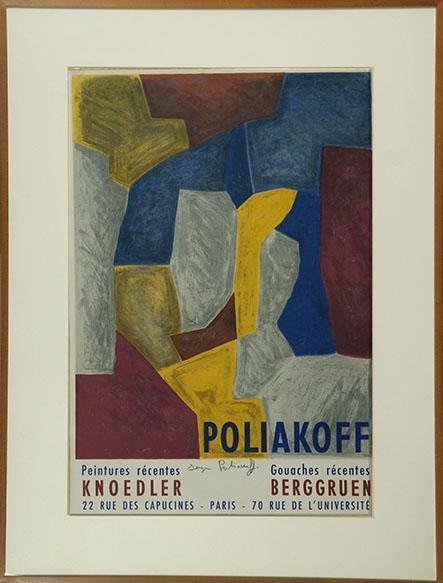 セルジュ・ポリアコフ ポスター額「Knoedler/Berggruen Exhibition」/Serge Poliakoff