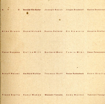 Minimal Form: You See What You See/Bernd&Hilla Becher/Joseph Beuys/Sol Lewitt/Thomas Ruff/河原温/若江漢字/山田正亮他