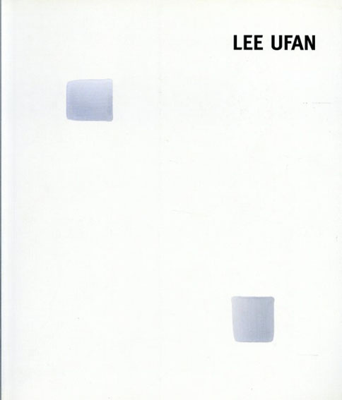 李禹煥 Lee Ufan: The Search For Encounter/リー・ウーファン