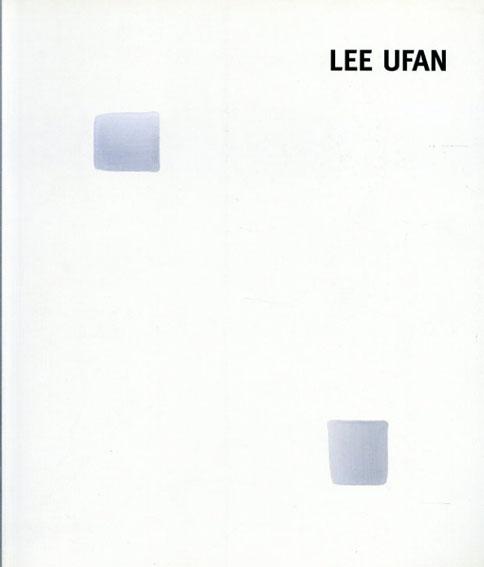 李禹煥 Lee Ufan: The Search For Encounter/リー・ウーファン