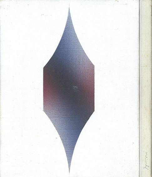 泉茂作品「と-7」/Shigeru Izumi