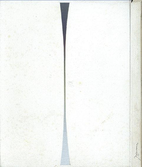 泉茂作品「あ-14」/Shigeru Izumi