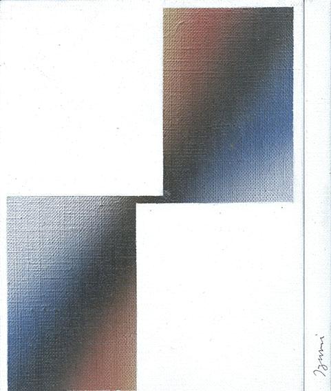 泉茂作品「N-14」/Shigeru Izumi