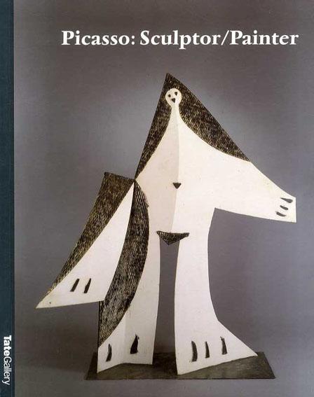 パブロ・ピカソ Picasso: Sculptor/Painter/