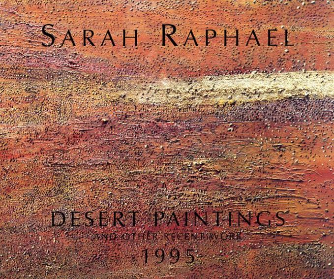 サラ・ラファエル Sarah Raphael Desert Paintings/