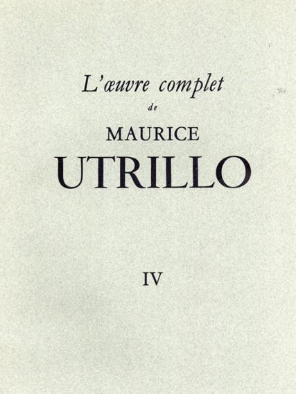 モーリス・ユトリロ カタログ・レゾネ4 L'Oeuvre Complet De Maurice Utrillo/Paul Petrides