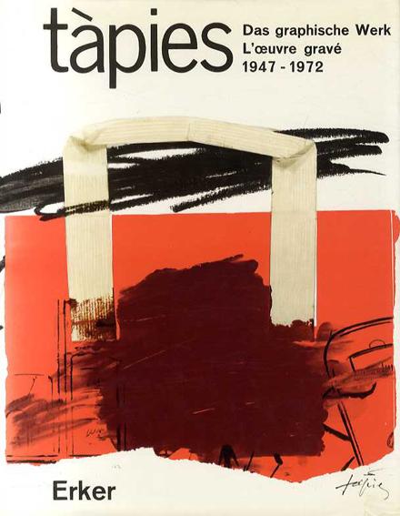 アントニ・タピエス版画レゾネ Tapies: Das graphische Werk L'oeuvre grave 1947-1972/1973-1978 全3冊中1.2巻の2冊揃/