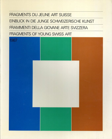 Fragments du jeune art suisse 1987 / Fragments of Young Swiss Art 1987/