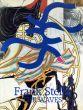 フランク・ステラ Frank Stella: The Waves /のサムネール