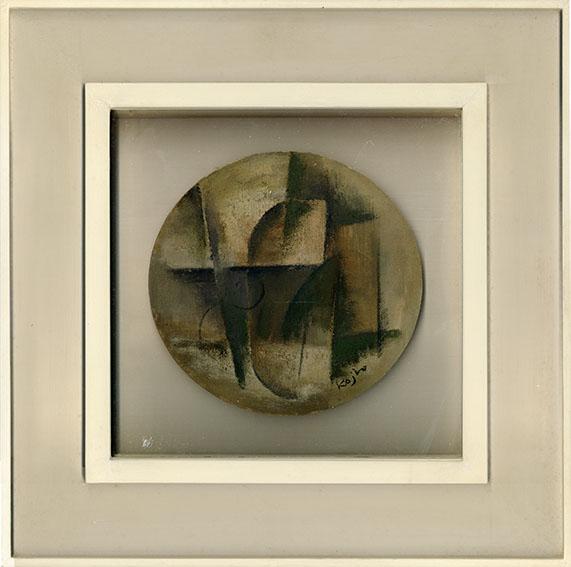 小杉小二郎画額「雨の日の別れ」/Kojiro Kusugi