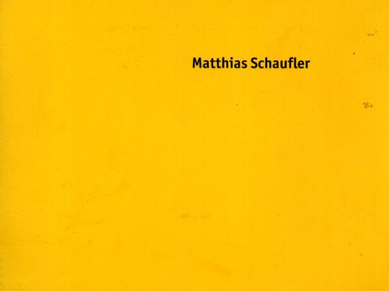 マタイアス・ショーフラー Matthias Schaufler/
