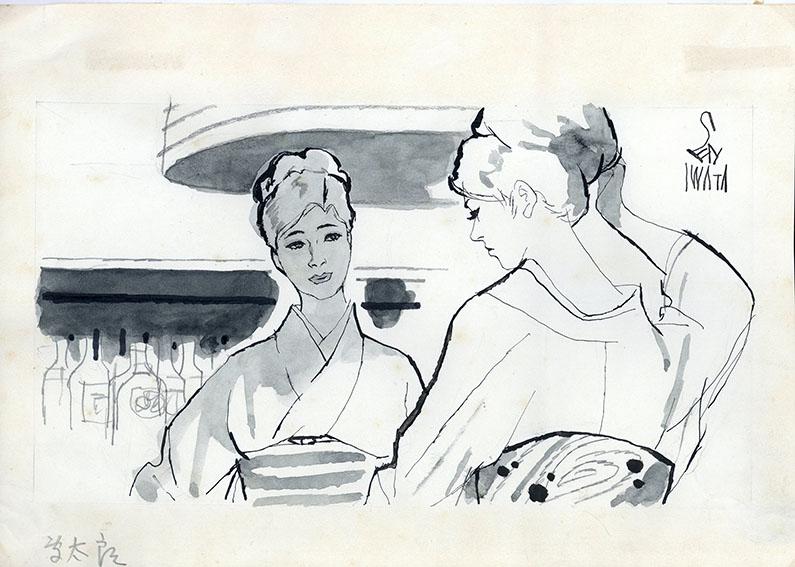 岩田専太郎画稿2/Sentaro Iwata