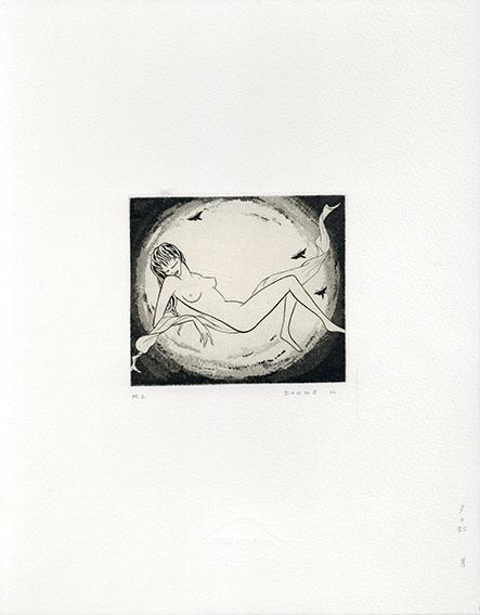 小林ドンゲ版画「夕の虹 月」/Donge Kobayashi