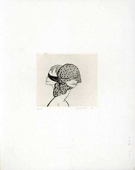 小林ドンゲ版画「夕の虹 マスク」/Donge Kobayashi