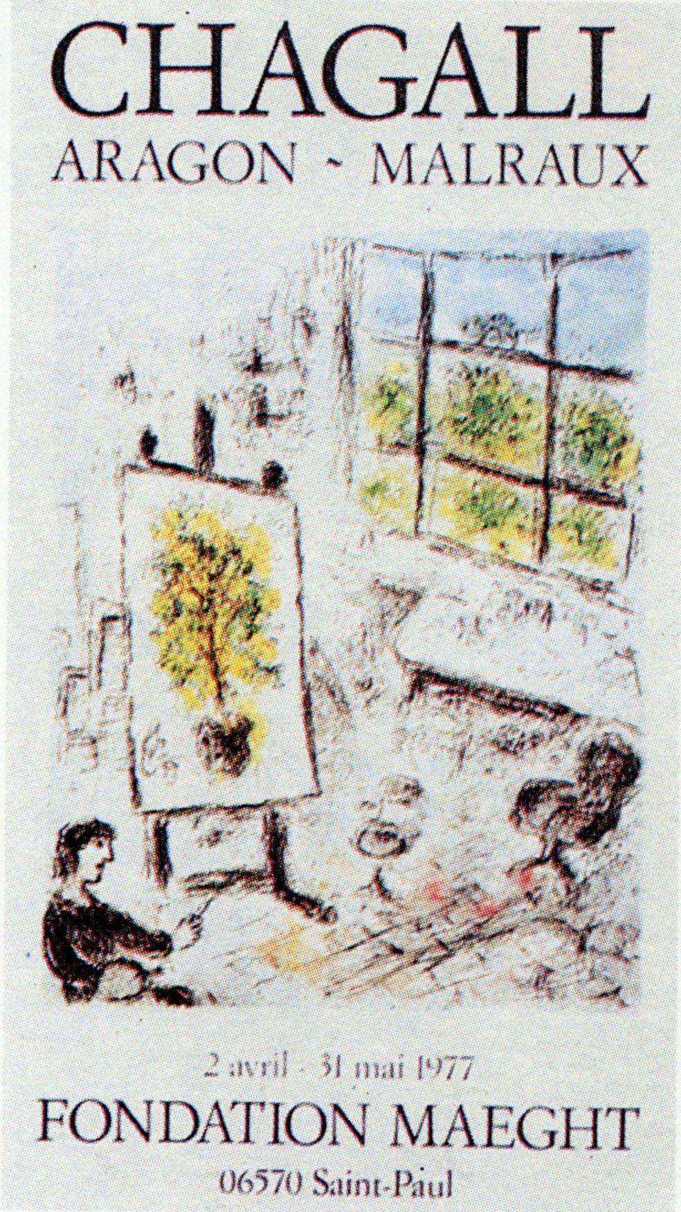 マルク・シャガール ポスター「Aragon-Malraux」/Marc Chagall